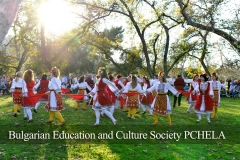 PCHELA-BULGARIAN_SOCIETY-US-3-1