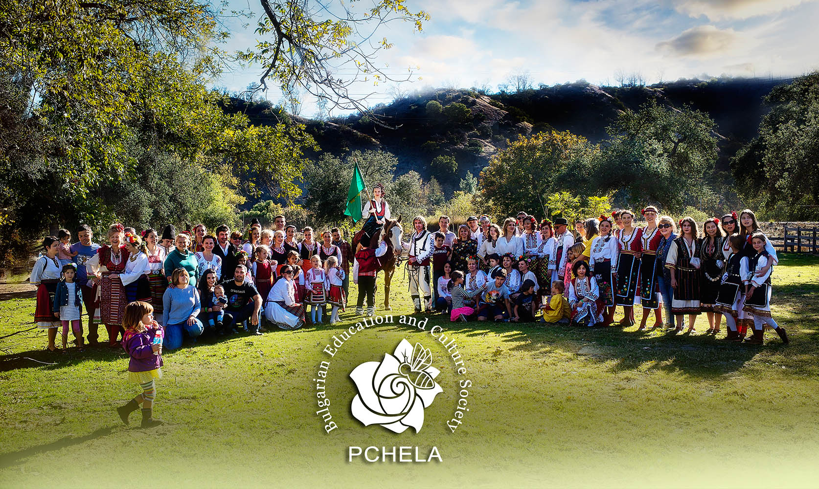 PCHELA-BULGARIAN_SOCIETY-US-0