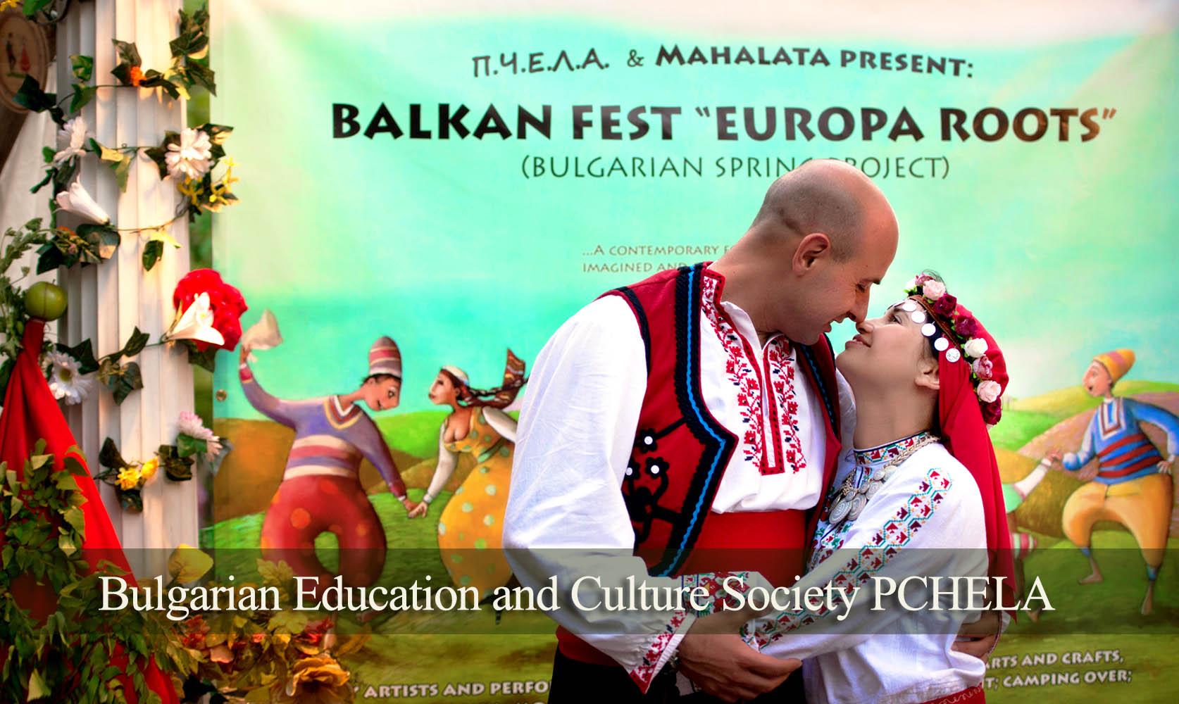PCHELA-BULGARIAN_SOCIETY-US